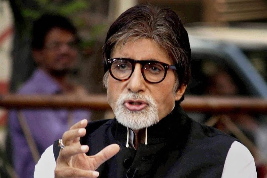 Shooting of Amitabh Bachchan's upcoming film 'Made' has started