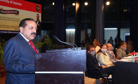 Union Minister Dr Jitendra Singh delivers the keynote address on the occasion of 'National Science Day' in the University of Jammu